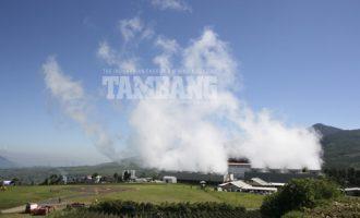 ESDM Tawarkan 4 Provinsi Potensi Energi Panas Bumi
